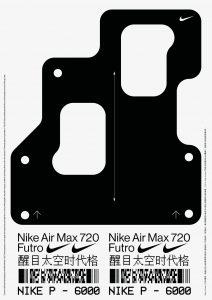 Nike Space Capsule-5