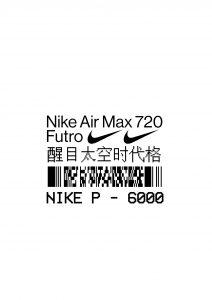 Nike Space Capsule-2